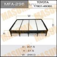 Фильтр воздушный. Toyota: Crown Majesta, Crown, Land Cruiser, Hilux Surf, Soarer, Mark II, Cresta, Land Cruiser Prado, Supra, 4Runner, Chaser Двигател...