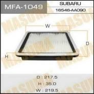 Фильтр воздушный. Subaru: Forester, Legacy, Impreza, XV, Exiga, Legacy B4 Двигатели: EJ204, EJ205, EJ20A, EJ20E, EJ255, EJ203, EJ20C, EJ20X, EJ20Y, EJ...