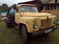 ГАЗ 53. Продается ГАЗ-53 ассенизатор, 4,00куб. м.