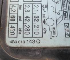 Лючок топливного бака. Audi A6, C5