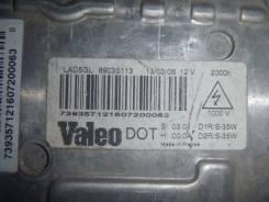 Блок ксенона. Volvo: S80, V50, XC70, S40, S60, V70 Volkswagen Passat Volkswagen Touareg