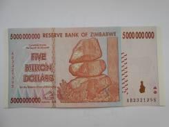 Доллар Зимбабве.