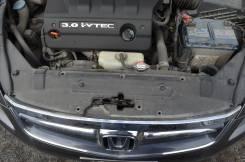 Дефлектор радиатора. Honda Inspire, UC1