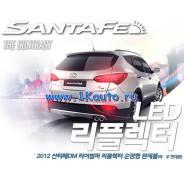 Катафот. Hyundai Santa Fe, DM