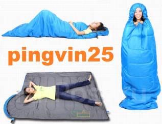 King Camp спальный мешок Oasis 250w (Утепленный)