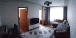 3-комнатная, Комарова 77. Комарова-Некрасова , частное лицо, 67кв.м.
