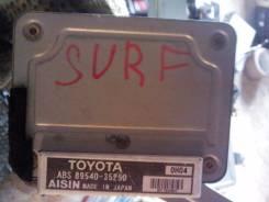 Блок abs. Toyota Hilux Surf, RZN185, VZN185, KZN185, KDN185 Toyota 4Runner, KZN185, VZN185 Двигатели: 5VZFE, 3RZFE, 1KDFTV, 1KZT, 1KZTE