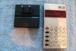 Продам антикварный конкулятор. Оригинал