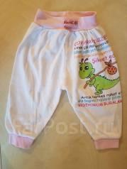 Детская одежда. Рост: 50-60 см