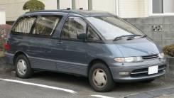 АКПП. Toyota Estima Lucida, CXR10G, CXR10 Двигатель 3CTE