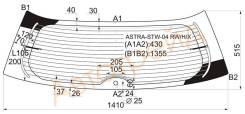 Стекло заднее (крышка багажника) с обогревом OPEL ASTRA H 5D WGN 2004- XYG ASTRA-STW-04 RW/H/X