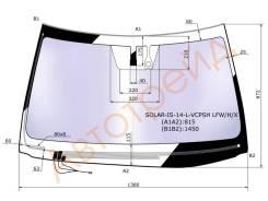 Стекло лобовое с обогревом в клей Lexus IS III (250/350) 14- 4D XYG SOLAR-IS-14-L-VCPSH LFW/H/X