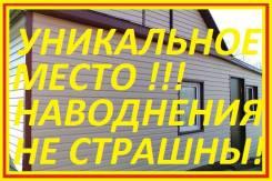 Шкотово. Дом в хорошем месте. Центр. Обмен ! Наводнения не страшны!. Улица Сосиновича 38, р-н Центр, площадь дома 41 кв.м., электричество 25 кВт, ото...