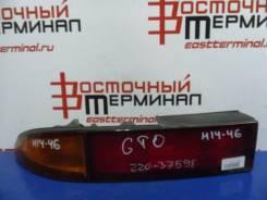 Стоп-сигнал MMC GTO, левый