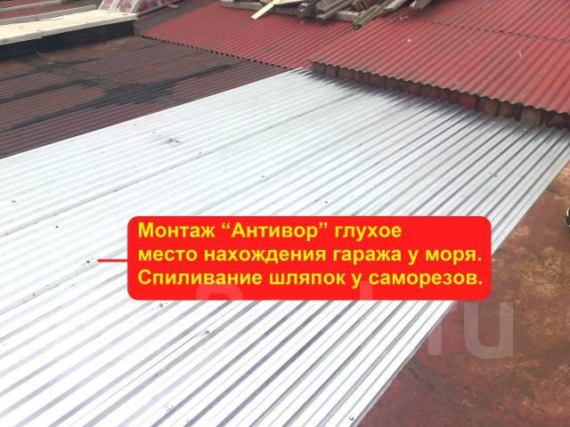 Крыша гаража из профлиста - сделал и забыл