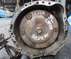 Продажа АКПП на Toyota Hiace LH129 3L A45DL-G142