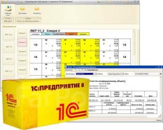 """Консультант 1 """"С"""", профессиональное обучение 1 """"С"""" от частного лица"""