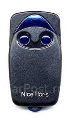 Пульт Nice FLOR-S для ворот и шлагбаумов FLO2R-S