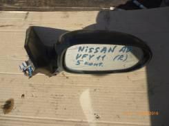 Зеркало заднего вида боковое. Nissan AD, VFY11