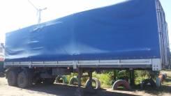 Одаз 93571. Продам полуприцеп, 20 000 кг.
