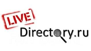 Livedirectory - интернет каталог сайтов, компаний, предприятий.