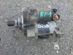 Стартер. Honda Stepwgn, RF1 Двигатель B20B