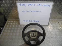 Руль. Geely Otaka