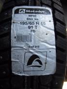 Matador. Зимние, шипованные, 2014 год, без износа, 4 шт