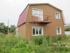 Срочно продам дом новой постройки. Сельскохозяйственная 21, р-н МЭРО, площадь дома 100кв.м., скважина, электричество 15 кВт, отопление электрическое...