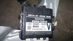 Блок управления светом. Toyota Mark X, GRX120, GRX121 Двигатели: 3GRFSE, 4GRFSE