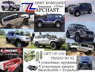 Пружина подвески. Toyota Land Cruiser Prado, VZJ90, KZJ95, LJ90, RZJ90, KZJ90W, KZJ95W, KDJ95, LJ95, VZJ95W, VZJ90W, KZJ90, KDJ95W, KDJ90W, RZJ95W, RZ...