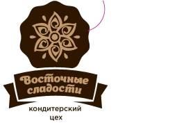 """Кондитер-оформитель. ООО """"Восточные сладости"""". Улица Руднева 12"""