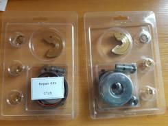 Ремкомплект турбины. Toyota Coaster, HDB30, HDB31, HDB20, HDB50, HDB51 Toyota Land Cruiser, HDJ101, HDJ78, HDJ79, HDJ81V, HDJ80, HDJ81, HDJ100 Двигате...