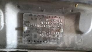 Балка под двс. Mazda Familia, VFY11