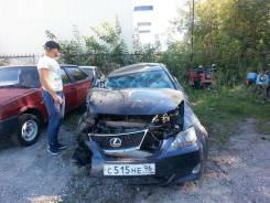 Lexus IS250. GSE20