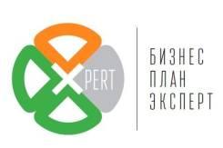 Разработка бизнес-планов в Хабаровске