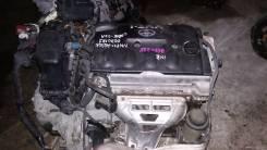 Двигатель в сборе. Toyota: Corolla, Allion, Corolla Fielder, Allex, Corolla Spacio, Corolla Runx Двигатель 1NZFE
