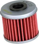 Фильтр масляный K&N 116 Honda CRF