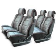 Накидка на сиденье «Luxury» 1160003-001 GY, Серый