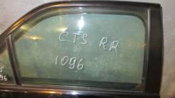 Стекло двери задней правой Cadillac CTS 2002-2008