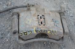 Суппорт тормозной. Honda Accord, CB2