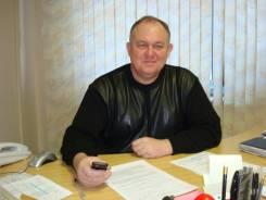 Руководитель эксплуатационно-технического направления. Высшее образование, опыт работы 29 лет