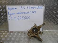 Кулак поворотный. Hyundai Elantra Hyundai i30 Hyundai Veloster