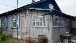 Продам дом с мебелью г. Спасск-Дальний частное лицо. Улица Заводская 49, р-н ЦРМ, площадь дома 62 кв.м., электричество 5 кВт, отопление твердотопливн...