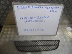 Решетка бамперная. Nissan Almera Classic Nissan Almera Двигатель QG16