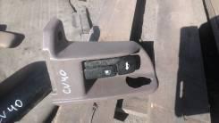 Ручка открывания бензобака. Toyota Camry, CV40 Двигатель 3CT