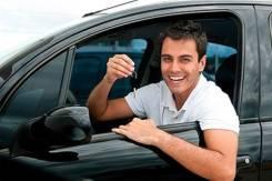 Прокат и аренда легковых автомобилей на сутки и более. Без водителя
