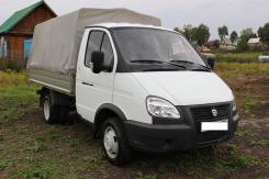ГАЗ 3302. Продам ГАЗ- 3302 с бортом, 2 890 куб. см., 1 660 кг.
