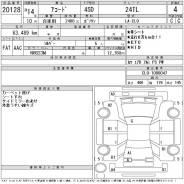 Крышка багажника. Honda Accord, CL7, CL9 Двигатели: K24A, K20A