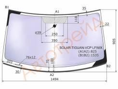 Стекло лобовое в клей VOLKSWAGEN TIGUAN 07- XYG SOLAR-TIGUAN-VCP LFW/X